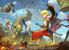 Dragon Nest Awake Mobile